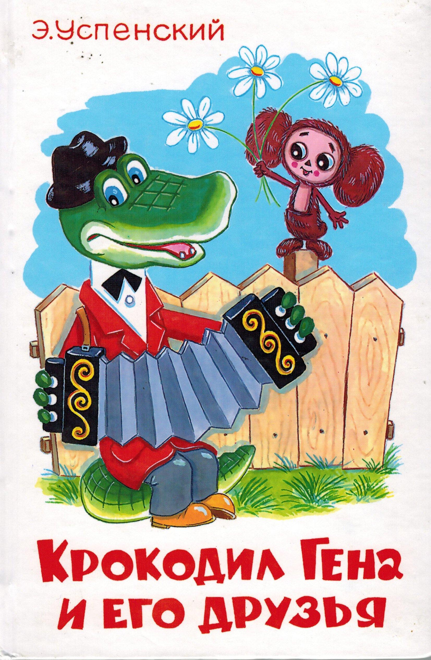 Детские открытки друзей